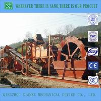 Small sharp sand wheel bucket washing machinery for sale