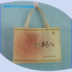bric a brac fabric shopping bags film blue package bag
