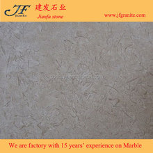 Types Of Egypt Royal Corinthian Beige Marble With Pictures