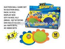 catch ball Y14751011