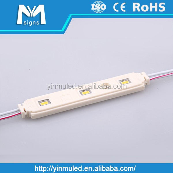 [IP65] 5730 3 chips injection SMD led module