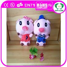 Average Only One Dollar Soft Toy Pink Pig, Plush Pig Toy, Soft Stuffed Animal