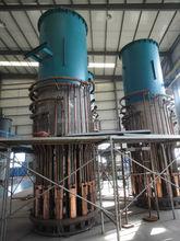 silicomanganese alloy furnace / submerged arc furnace /SAF/ore melting furnace