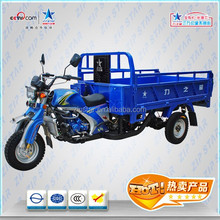 3 Wheel Cargo motorcycle with 250cc engine