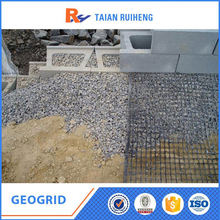 Pp Biaxial Geogrid( Roadbed Reinforcement Material)