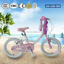 Freestyle BMX Bicycles for girls /20'' Racing Bicycles /Wholesale BMX Bikes