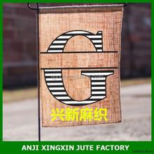 burlap jute garden flag for home and garden decoration