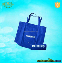 promotion cheap nonwoven folding shopping bag
