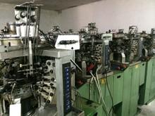 Matec Silver 2L Socks Machines