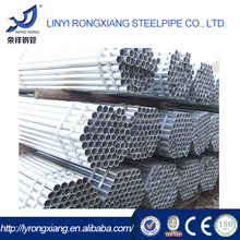 Trading & supplier of china products welded steel pipe