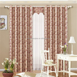 Luxury design hotel room window curtain from china supplier