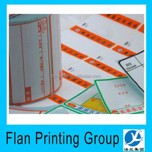 Cheap popular roll to roll digital label printing China supplier