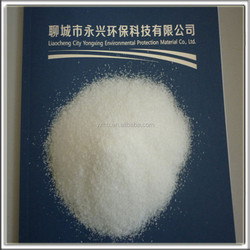 PAM \ water treatment chemical\ PAM flocculant\12 million molecular weight