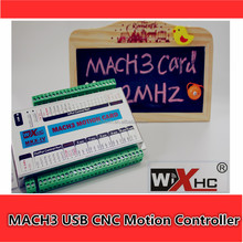 3 AXIS MACH3 SYSTEM machine cnc motion controller,USB, 2MHZ,CE
