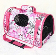 2012 Hot Sale Pet Carrier, Dog Carrier, Dog Bag
