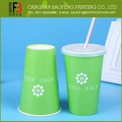Colorful All Size Hot Selling Disposable Soup Cup