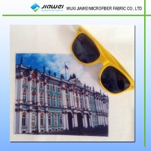 Printing suede microfiber cleaning cloth water-absorbing microfiber cleaning cloth