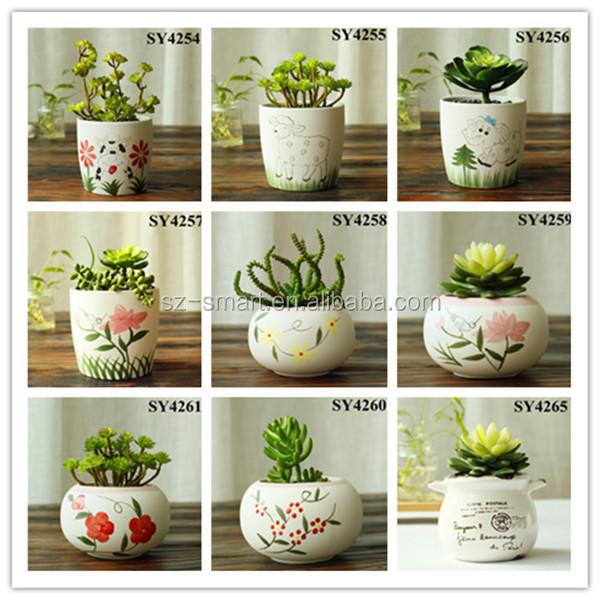 Горшочки для цветов маленькие