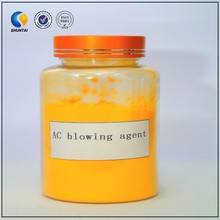 azodicarbonamide blowing agent for polyurethane leather decorative leather