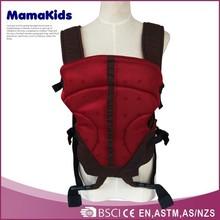 EN-132 certificate Baby carrier Baby sling carrier baby Carrier peru