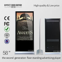 58 inch good design floor stand advertising player