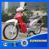 Low Cut High Performance cub racing motorcycle
