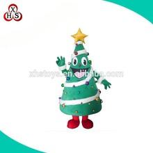 customized plush singing christmas tree as gift