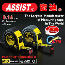 Metric and Inch world famous ASSIST factory rubber tape measure/stainless steel oil measuring tape/auto rubber tape