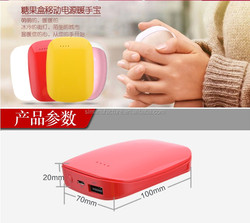 Made in China shenzhen heating portable power bank to warm hand power banks