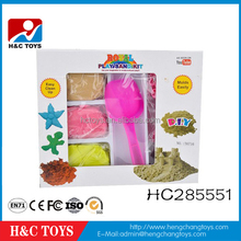 New educational kids diy toys magic modeling color sand 450g space sand HC285551