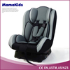 Baby shield safety car seat adjustable baby cradle car seat with ECE R44/04