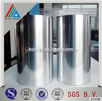metallized Aluminum Vacuum Coated Mylar/aluminized mylar