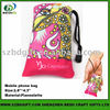 Custom printed cell phone microfiber pouch