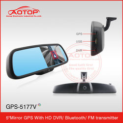 5 Inch Auto Mirror GPS Navigation With Bluetooth,FM Transmitter,MP5,DVR