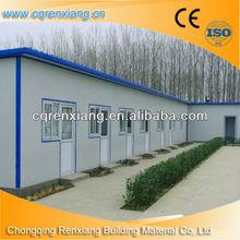 China Modern Modular Small Steel House 2012