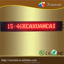 Outdoor Red P10-16X128 Remote controller and RS232 communication mode LED moving message sign