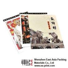 East Asia Packing Materials Custom Cardboard Paper BOOK (dictionary,English book,testing book,magazine,manual...)