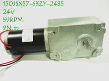 Factory Supply High Torque 24V 59rpm DC 90 Degree Right Angle Worm Gear Motor 150JSX57-63ZY-2435