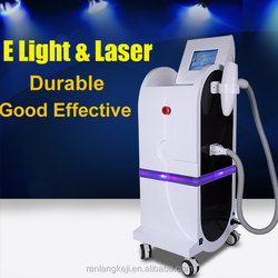 Express! alexandrite laser hair removal machine/home laser hair removal/e light ipl rf beauty equipment