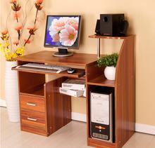 Escritorio del ministerio del interior estudio escritorio de la computadora, muebles para el hogar