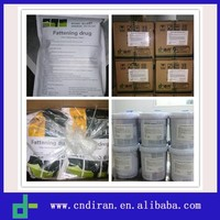 Weight Gain Products for Cattle/Gain Weight Fast /Broiler Weight Gain Medicine