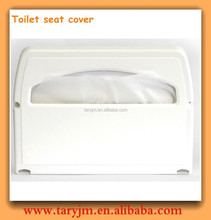 nonwoven PP disposable toilet seat covers for travel