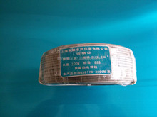 N type compensation wire