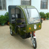 new model battery operated tricycle with competitive price;pedicab rickshaw