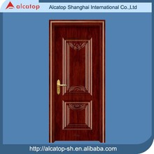 hot sale high quality steel main door design