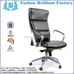 fiberglass chair egg chair office chair racing BF-8805A-1