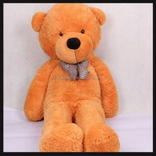 unstuffed animal soft plush skins soft toys wholesale