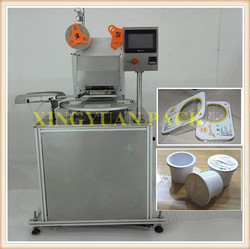 High Quality Automatic sealing and filling machine