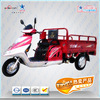 zongshen 110cc three Wheel Motorcycle for Adults 2015 hot sale