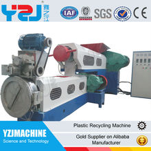 recycled plastic crush and wash machine